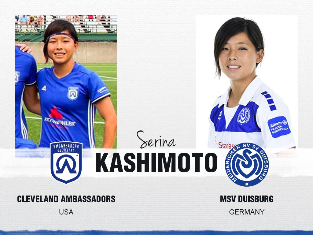 Serina Kashimoto - Cleveland Ambassadors